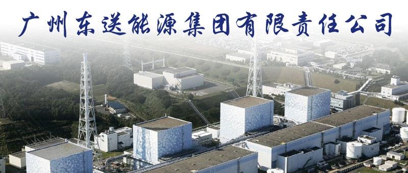 郭老师帮东送能源集团布风水催财局后由6亿资产增加到130亿