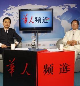 福星国际视频分享中心