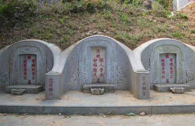 祖坟对人的影响